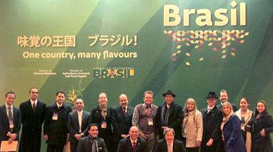 Parceiros do projeto Honey from Brasil participarão da feira FoodEX 2012 no Japão